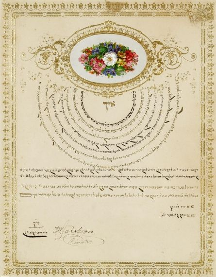 Best Ketubot Images On   Casamento Jewish Museum And
