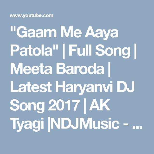 """Gaam Me Aaya Patola""   Full Song   Meeta Baroda   Latest Haryanvi DJ Song 2017   AK Tyagi  NDJMusic - YouTube"