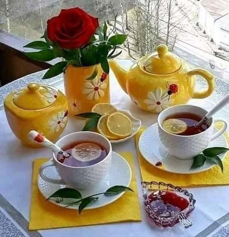 Картинка на татарском языке приятного чаепития