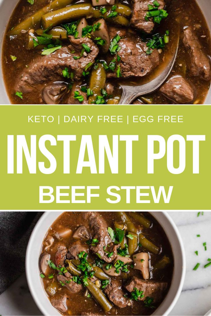 Instant Pot Beef Stew Recipe Instant Pot Beef Stew Recipe Beef Stew Recipe Stew Recipes