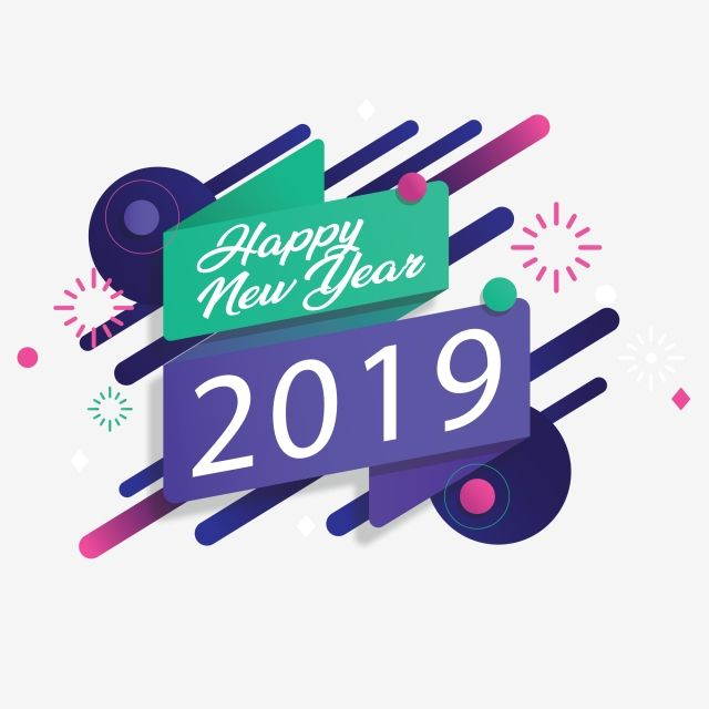 millions of png images backgrounds and vectors for free download pngtree happy new year pictures happy new year message happy new year quotes millions of png images backgrounds and