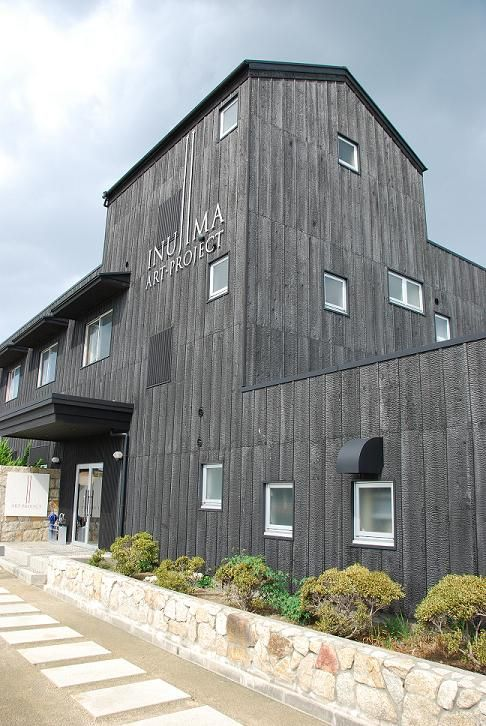 犬島についたらまずここに。犬島インフォメーションセンター。犬島観光のおすすめ