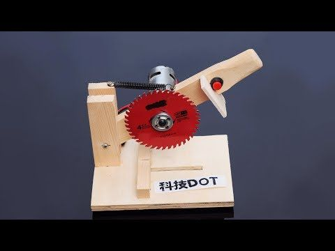 How To Make a Saw | Table Saw or Bench Saw Machine at Home DIY自制实用切割机电锯教学 - YouTube