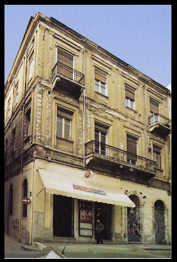 Το πρώτο κτίριο που στέγασε το Αρσάκειο Παρθεναγωγείο Πατρών στη Ρήγα Φεραίου