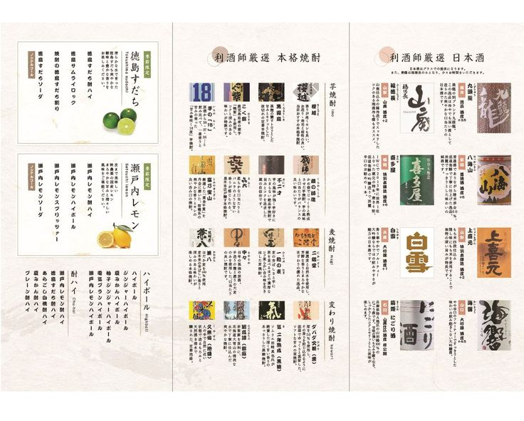 ぐるなび - 梅田 燈花 メニュー:5.6月宴会コース