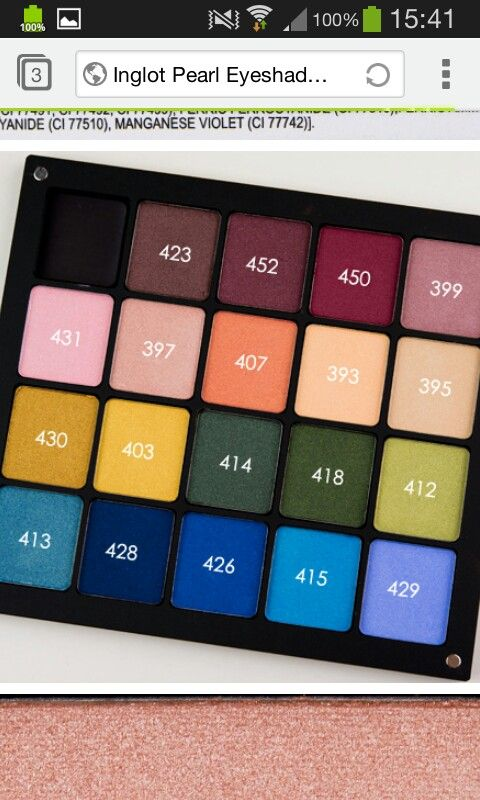Inglot Eyeshadow palette ♥ (With images)   Inglot