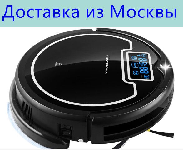Cheap robot vacuum cleaner, Buy Quality vacuum cleaner directly from China vacuum cleaner for home Suppliers: (Free All)LIECTROUX B2005 PLUS High Efficient Robot Vacuum Cleaner wash Home, Water Tank,LCD,UV,Wet&Dry,Schedule,Virtual Blocker