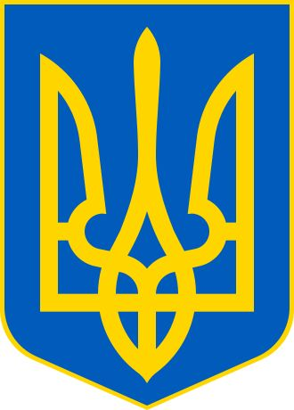 Ukraine, Coat of Arms  www.umenetwork.com