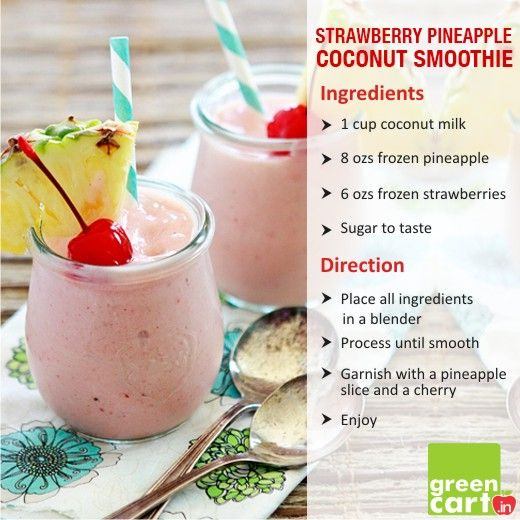 Strawberry pineapple coconut smoothie!! | Recipes | Pinterest ...