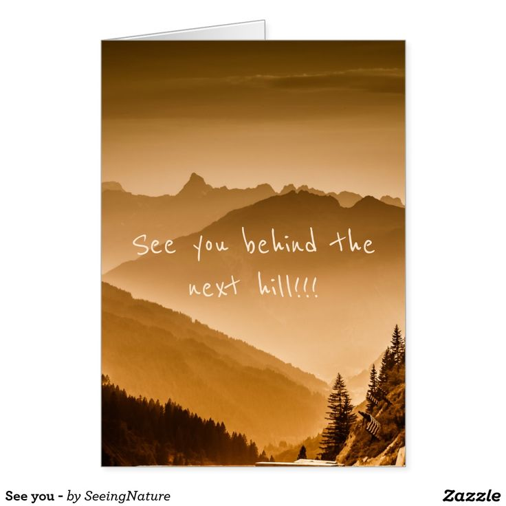See you - card  Having travel bug but at the same time looking forward to meeting your worldwide scattered friends again? This is a perfect card for you to send them!