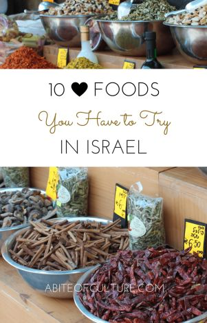 10 FOODS YOU HAVE TO TRY IN ISRAEL (A FOODIE BUCKET LIST!); Israeli food ignites all of your senses. It is sumptuous, intimate, lively, vibrant, fresh, and comforting all at once. Israel is the true melting pot, since Jews and citizens of the world have made this small sliver of land their home for years. You'll find influences from a number of cultures, from Lebanese to North African, Eastern European and beyond. This melting pot brings both a truly unique culture as well as recipes that…
