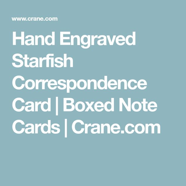 Hand Engraved Starfish Correspondence Card | Boxed Note Cards | Crane.com
