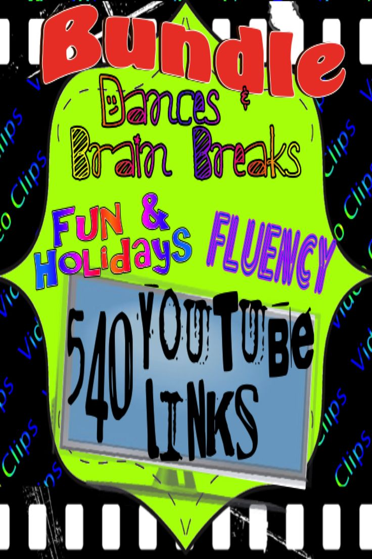 Never search for videos again with this bundle of 4 PDF products totaling 540 YouTube video hyperlinks. Save time with direct access to BRAIN BREAKS, DANCES, EXERCISES, FLUENCY, PHONICS, AND LANGUAGE ARTS PRACTICE through FUN SONGS, POEMS, and VIDEOS. PDFs have hyperlinks that when clicked take you directly to the YouTube videos. Download the preview to investigate the links and categories.