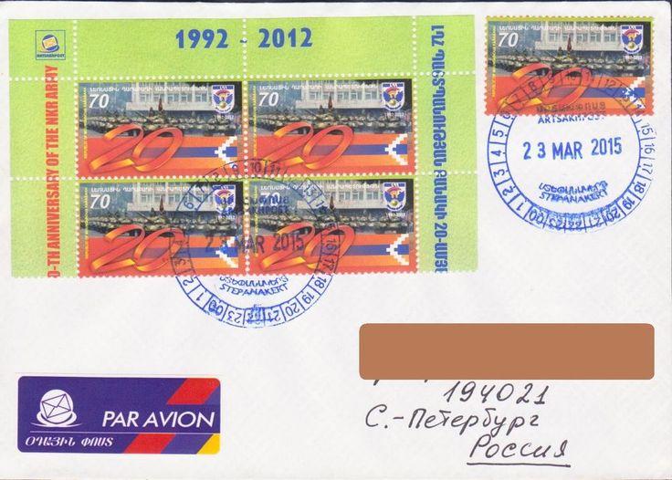 ARMY NAGORNO KARABAKH ARMENIA AIR MAIL COVER TO RUSSIA R17577