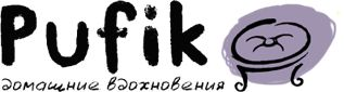 Лучшие скандинавские дизайнеры и бренды стали ближе   Пуфик - блог о дизайне интерьера