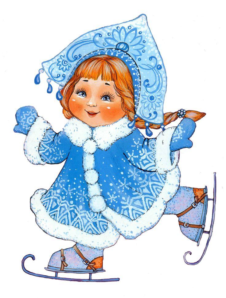 Картинки снегурочки на новый год для детей
