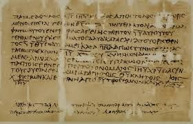 a long lost letter back to Paul from the Jewish Christians at Rome that I totally made up (you tell 'em, bro!)