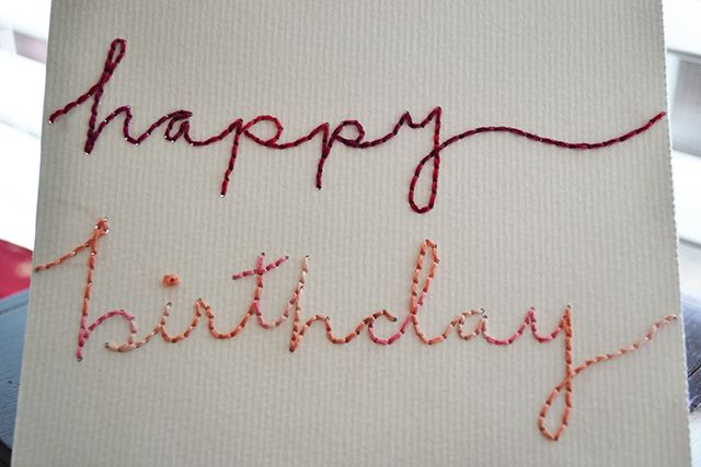 Make A Thing: Embroidered Cards