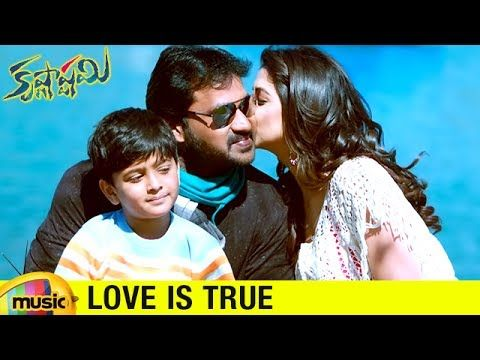 (13) Love Is True Video Song | Krishnashtami Telugu Movie Songs | Sunil | Nikki Galrani | Adnan Sami - YouTube