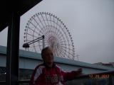 The Worlds Tallest Farris Wheel