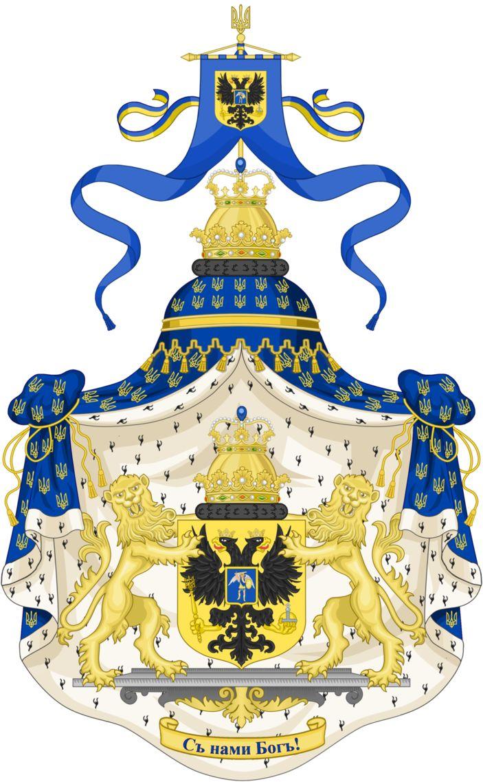CoA of the Tsardom of Kiev by TiltschMaster