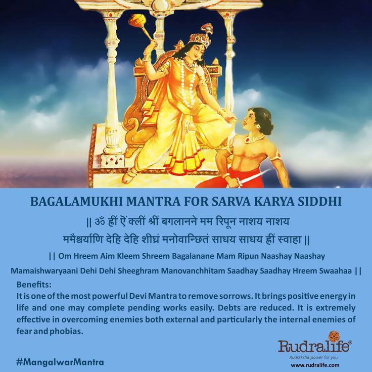 #rudralife #shiva #TuesdayTips #MangalwarMantra