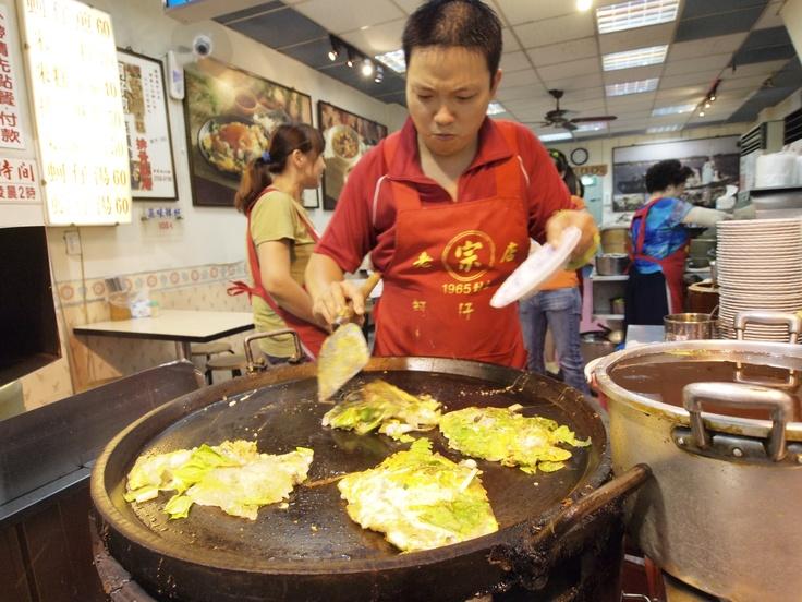 Night market food in Taipei.