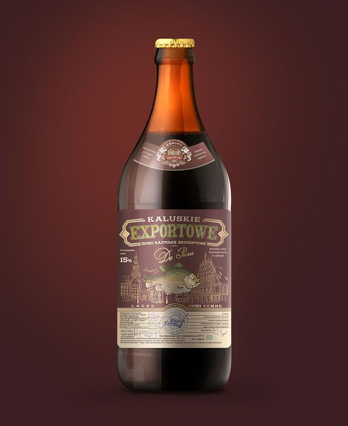 The new beer brand Kaluskie Exportowe, created by Yaroslav Shkriblyak from Umbra design, was originally brewed in 1870 in the City of Kalush, Ukraine.