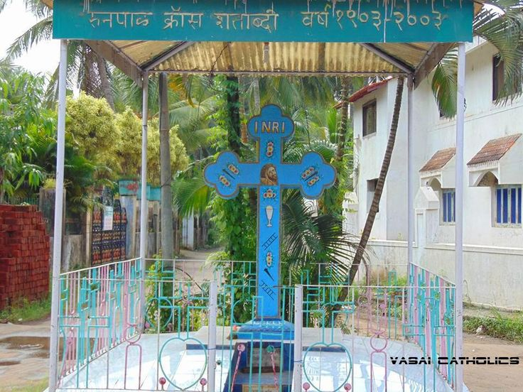 Cross in Runpal Village, Agashi, Virar West. This Cross completed its Centenary in the year 2003.  Erected 1903.
