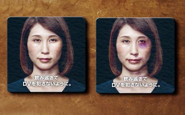 yaocho-the-violent-coasters