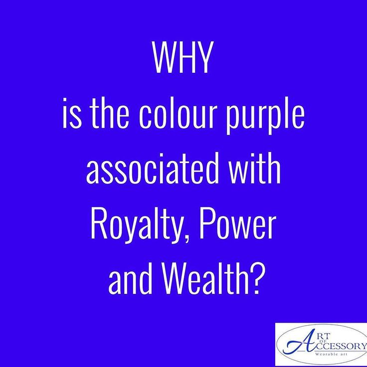 Purple is always such a popular colour however I didn't know that it's elite status comes from rarity and cost of the dye that was originally used to produce it. It came from the Phoenician trading city of Tyre (now Lebanon) and fabric traders got the dye from a small mollusc only found in that region. More than 9000 molluscs were needed to create just one gram of Tyrian purple! {Now wouldn't that be a good trivia question!} Since only wealthy rulers could afford to buy it purple became…