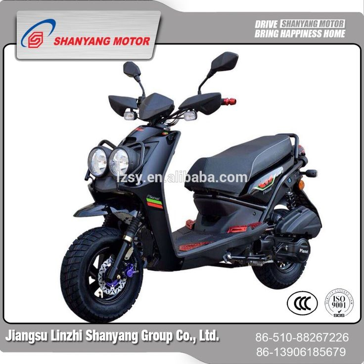 china 125cc cheap mini reverse motor gas scooter for sale (SY125T-6)