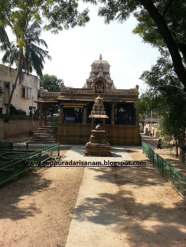 Temple visits Goppuradarisanam www.goppuradarisanam.blogspot.com