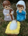 nativity---I have this