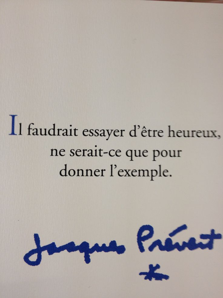 allons y J Prevert #quotes, #citations, #pixword,