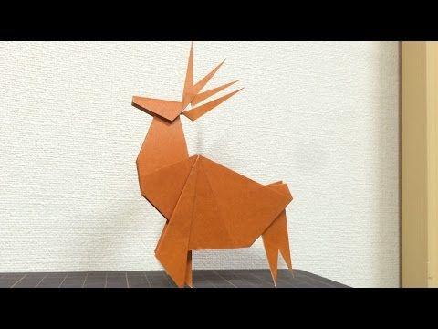 Origami Reindeer Tutorial - YouTube