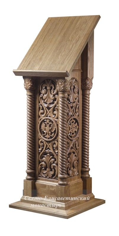 Analogion Height: 1,540 mm. Made from natural wood. Handcarved.