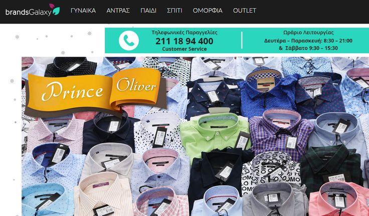 Brandsgalaxy - Private Shopping Club | Online Καταστήματα - Webfly
