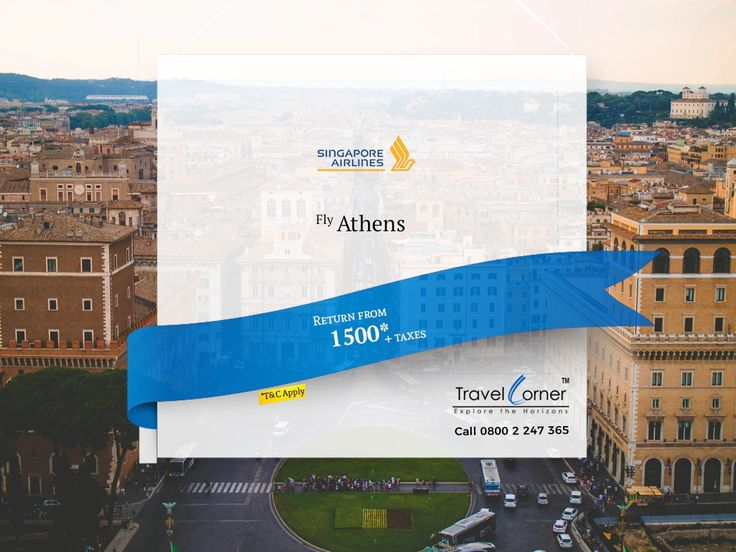 Smart Deal to Athens....