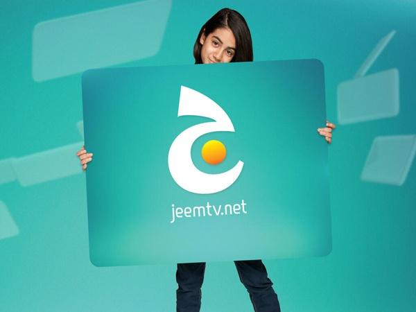 Jeem TV's logo (Al-Jazeera's children channel) designed by: Tarek Atrissi http://blog.atrissi.com/logo-and-typography-design-for-jeem-tv-the-new-branding-for-al-jazeera-children-channel/