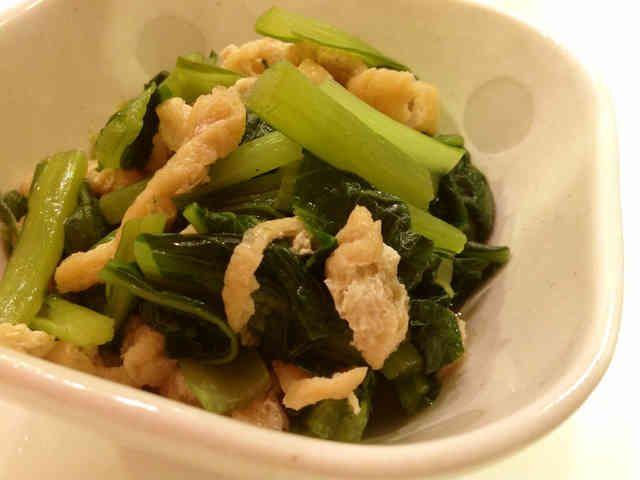 簡単美味☆ごま油香る小松菜と揚げのお浸しの画像