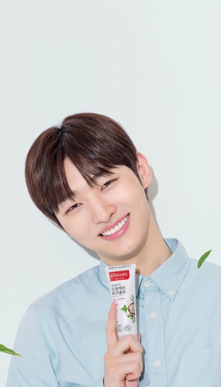 Wanna One x Pleasia Toothpaste Yoon Jisung Wallpaper