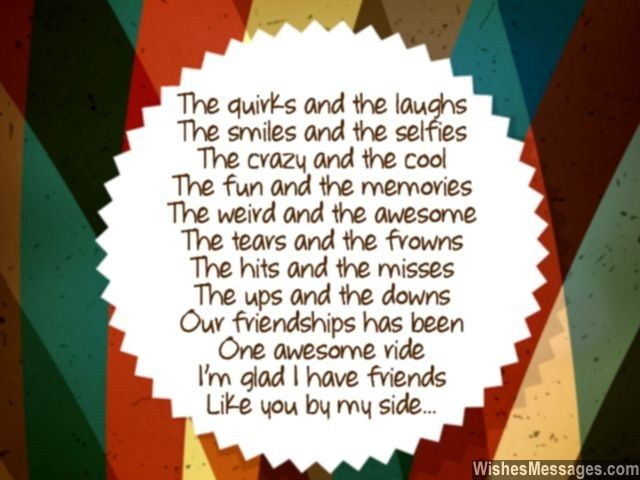 relationship ups and downs poems about friendship