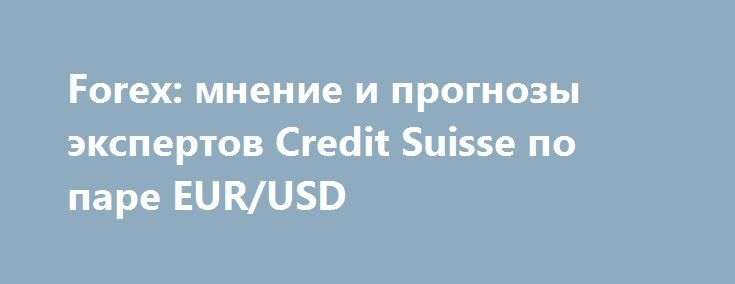 Credit suisse forex research