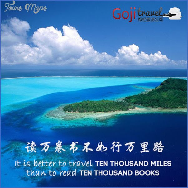 cool Chinese travel quotes