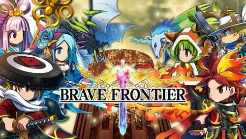 Brave Frontier Japan ブレイブ フロンティア 1.9.0 (Unlimited Zel-Karma-Massive)