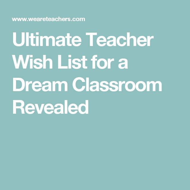 17 Best Images About Gear Wish List On Pinterest: 17 Best Ideas About Teacher Wish List On Pinterest