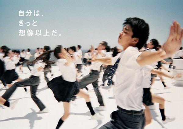 YOSHIYUKI OKUYAMA   奥山由之 » Blog