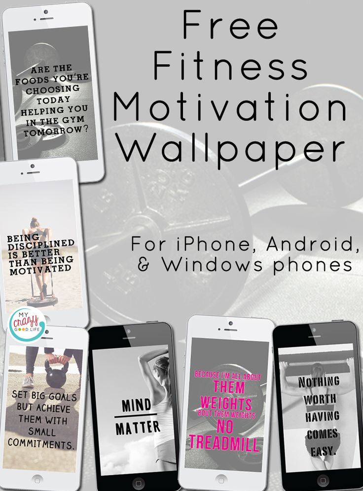 I created these free fitness motivation wallpapers because they help me stay focused every hour of every day. I hope they do the same for you!