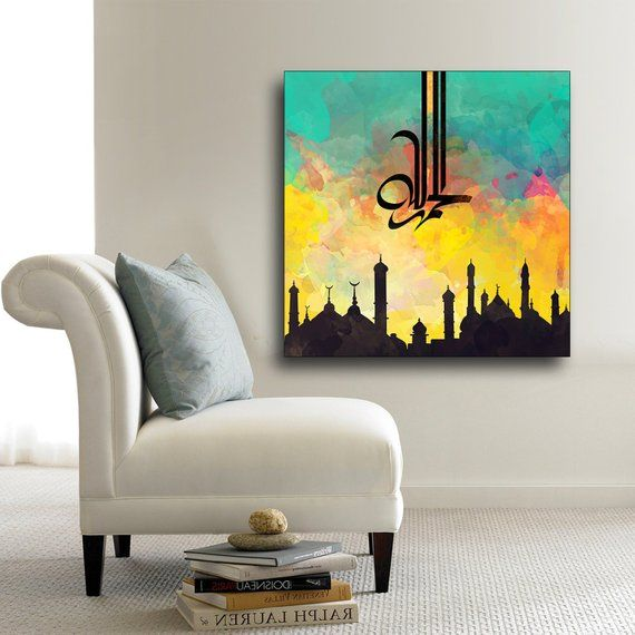 This Item Is Unavailable Islamic Calligraphy Painting Islamic Wall Art Islamic Art Calligraphy